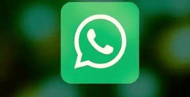 WhatsApp akan Mendukung Beberapa Perangkat Sekaligus