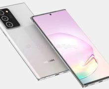 Samsung Galaxy Note 20 Plus Layar dan Kamera Lebih Besar