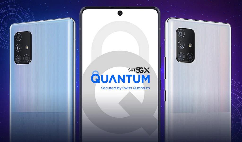 samsung_galaxy_a_quantum