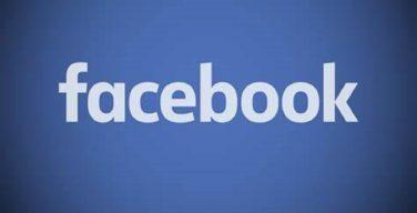 Facebook Mode Gelap Siap Diluncurkan Bersama Fitur Lain