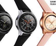 Samsung Galaxy Watch 3 SmartWatch Terbaru Samsung