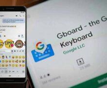 Mashup Emoji Gboard, dan Cara Membuat Sendiri