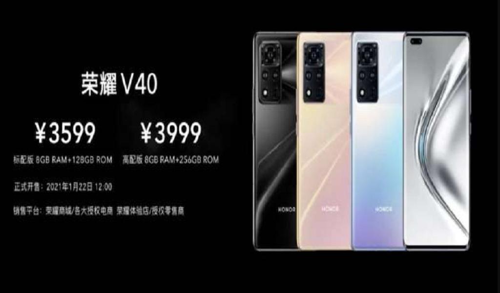 ponsel Huawei pertamanya