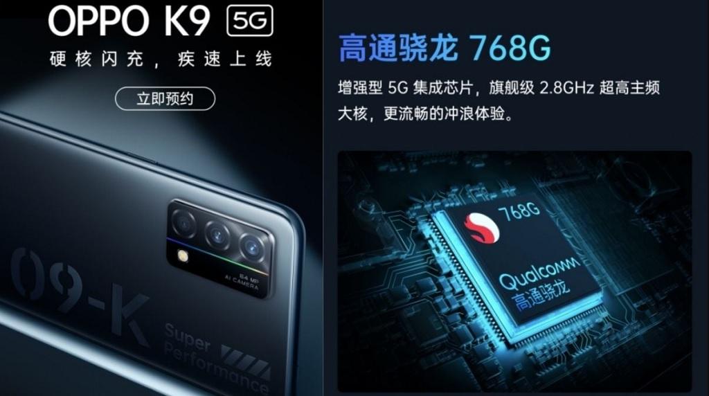 Oppo K9 5G resmi hadir dengan Snapdragon 768G dan pengisian 65W