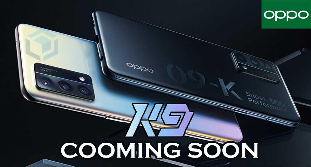 Spesifikasi Oppo K9 5G terungkap jelang perilisan