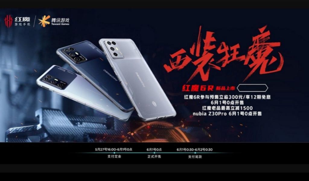 Nubia Red Magic 6R resmi rilis dengan SoC Snapdragon 888
