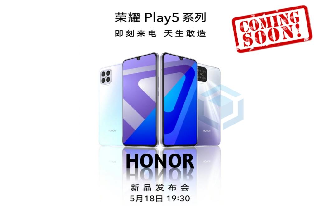 Spesifikasi Honor Play 5 terungkap jelang perilisan