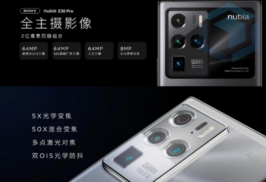 Spesifikasi Nubia Z30 Pro andalkan 3 kamera beresolusi 64 MP