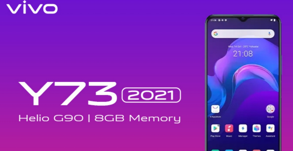 Vivo Y73 tawarkan layar AMOLED 6,44 inci dan baterai 4000 mAh
